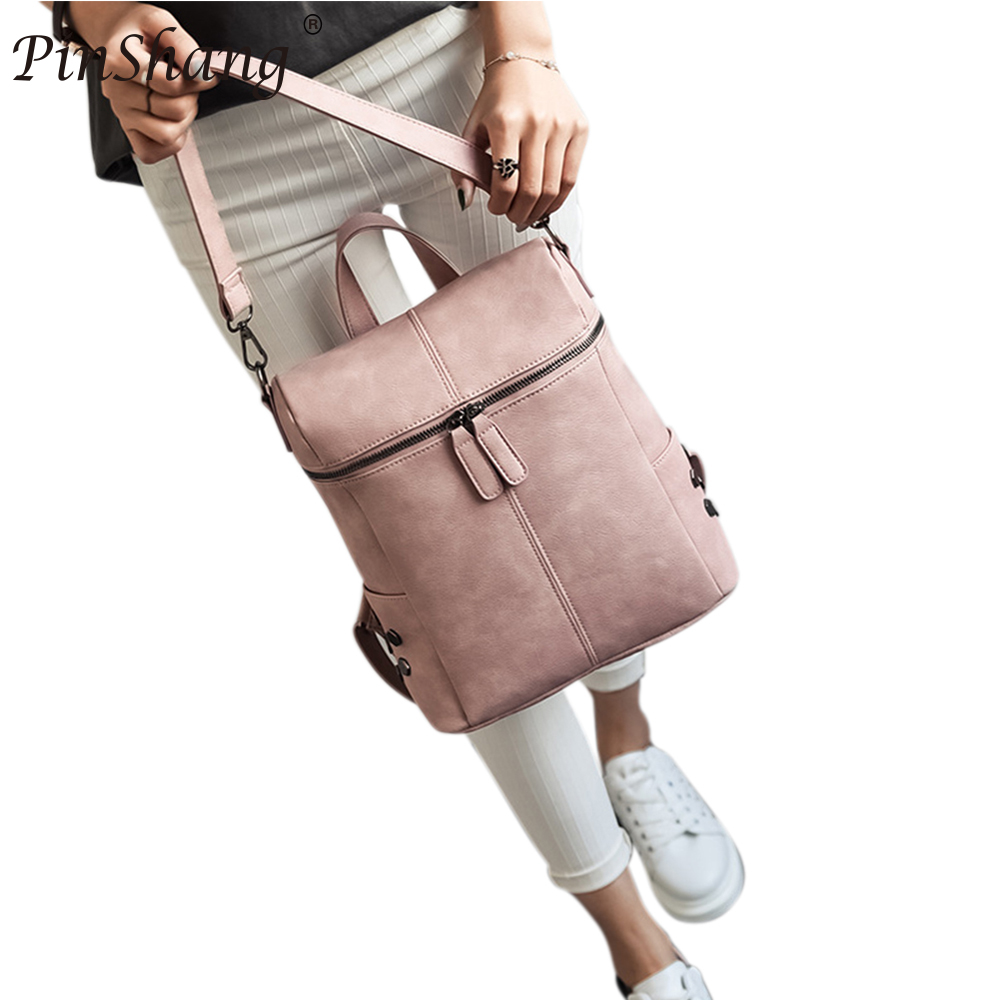 PinShang Women's PU Leather Backpack Rivets Bag Casual Simple Double Shoulder Student Backpack Fashionable Trendy Luxury ZK29
