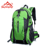 40L Waterproof Nylon Travel Hiking Backpack Women Men Camping Climbing Bagpack Outdoor Bags Rucksack Pouch HAB040