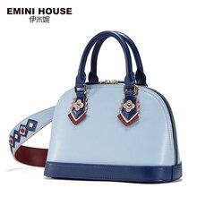 c2fb65522268 (Отправка из RU) Эмини дом индийский Стиль В виде ракушки сумка Разделение кожа  Сумка Сумки через плечо для Для женщин Роскошные Сумки Для женщин.