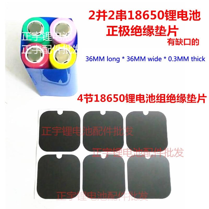 Купить с кэшбэком 100pcs/lot 18650 lithium battery high temperature resistant insulation gasket lithium battery insulation gasket surface mat