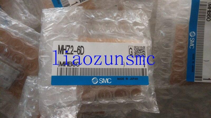 //MHZ2 6D новый оригинальной аутентичной SMC пневматическое пальцем