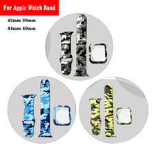 TPU Camo case and Watchband 2 in 1 Set protector Bumper for Apple watchband 42/38mm Sport Bracelet Strap iWatch series 3/2/1