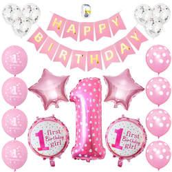 """Мультяшная шляпа Детские душевые шарики ко дню рождения счастливый плакат """"с днем рождения"""" День рождения украшения мультфильм шляпа"""