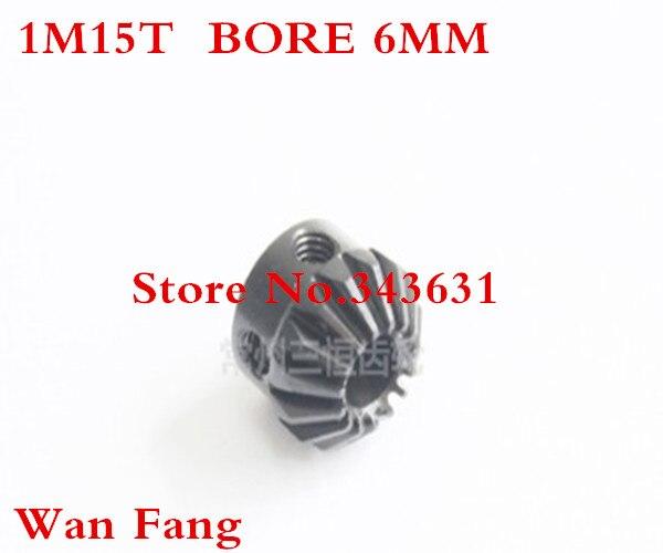 2PCS 1M15T Bevel Gear 15T Mod M=1 Modulus Ratio 1:1 Bore 6mm Steel Right Angle Transmission parts machine parts DIY