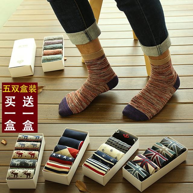 Cotton Stripe Harajuku Hip Hop Casual Socks for Men(5-pairs)