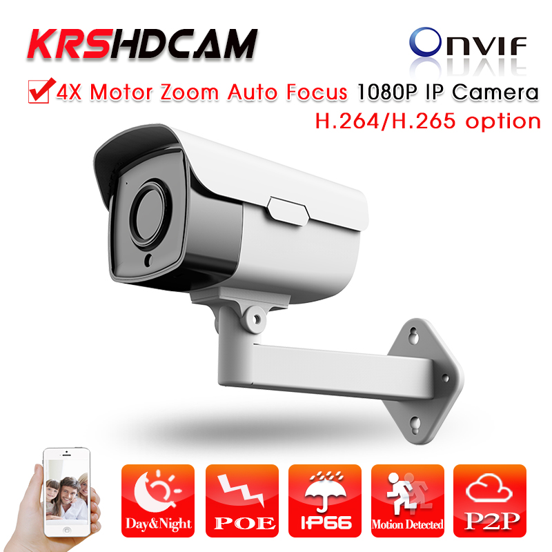 KRSHDCAM H.265/264 4X Zoom Auto Focus Iris Motorized Lens 2.8-12mm 2.0MP IP Camera Outdo ...