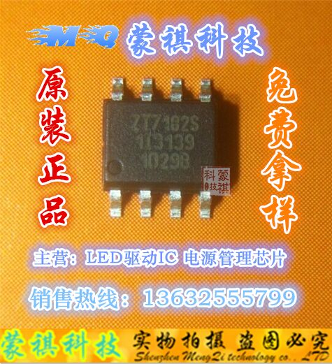 10pcsZT7182S ZT7182 SOP8 new original step-down chip one from the sale