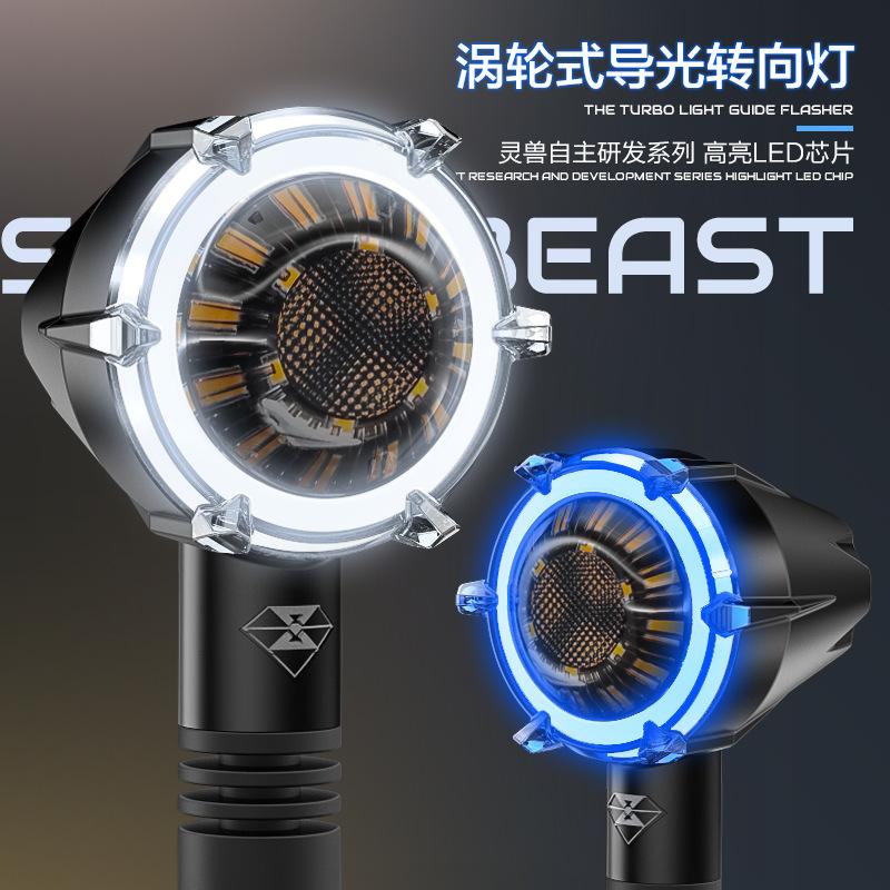 High Quality Motorcycle Turn Signals Led Lamp With Day Running Light Turbine Style For Honda Yamaha Kawasaki Suzuki Bmw