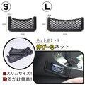 1 PCS X Auto Car veículos cadeia Bag bolsa GPS Phone Holder bolso organizador de armazenamento líquido