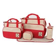 5 шт. сумка для детских подгузников, костюмы для мам, сумка-держатель для детской бутылочки, коляска для беременных, сумки для подгузников, наборы bolsa maternidade