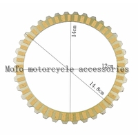 CLUTCH PLATES FITS FOR Harley SPORTSTER XL883 XL1200 8x FRICTION CLUTCH PLATES