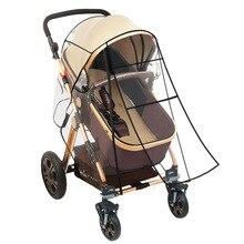 Универсальная Водонепроницаемая коляска, дождевик, коляска, пылезащитный дождевик, дождевик для детской коляски, аксессуары с окошком