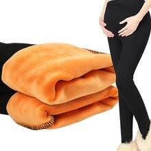 Леггинсы для беременных женщин; брюки с высокой талией; зимние Бархатные брюки; Одежда для беременных; плотные теплые Леггинсы для беременных