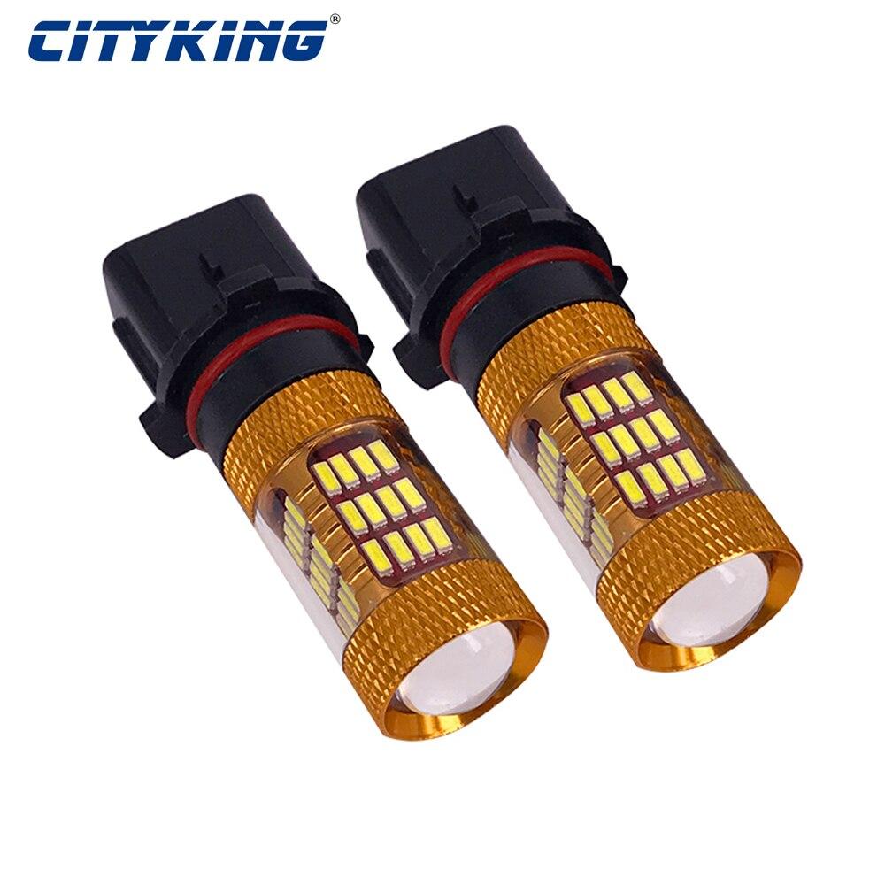 50PCS Υψηλής Ποιότητας P13W LED 60smd 4014 30W οδήγησης ομίχλης οδήγησης τρέχοντας λαμπτήρα οδήγησε αυτοκίνητο φως οδήγησε λαμπτήρα 12V στάθμευσης