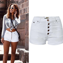Sexy High Waist Denim Shorts Woman Slim Elasticity Buckle Jeans Fashion Ripped Jeans Pure White Leisure Wild Push Up Shorts 2017