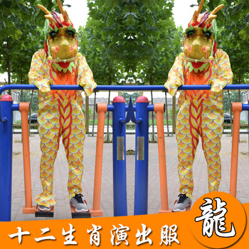 Dragon Mascot Costume Fancy Costume Cosplay Mascotte for Adults Gift for Halloween Carnival Party Mascot