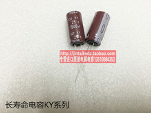 2018 hot sale 30PCS NIPPON 25V1500UF 12 5X25 KY series of long life 105 degrees electrolytic
