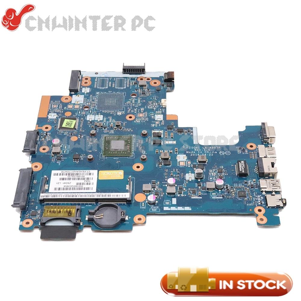 HP 245 455 Laptop Motherboard w// AMD E300 1.3Ghz CPU 688851-001
