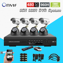 TEATE 8pcs 480TVL Color CMOS IR indoor outdoor waterproof  cameras 8CH Full 960H H.264 CCTV standalone DVR recorder CK-077