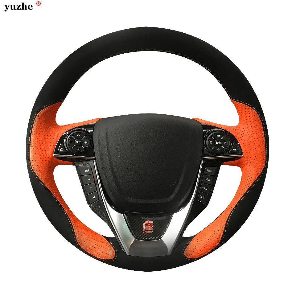 Yuzhe Custom Genuine Leather Car Steering Wheel Cover For BMW E60 E63 E64 M5 E46 E39 E90 Steering Wheel Cover car accessories