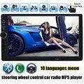 Бесплатная доставка 2 DIN 7 Дюймовый Автомобильный Радиоприемник-Плеер MP4 Mp5 Стерео видео Bluetooth AUX вход на задней панели камеры Сенсорный Экран FM TF USB