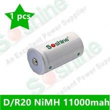 Soshine D/R20 גודל נטענת סוללות NiMH 11000mAh סוללה D סוג battey