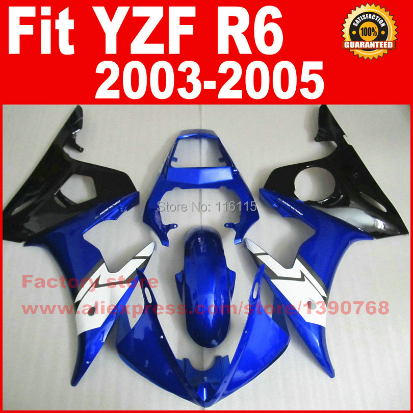 цены  7 gifts motorcycle ABS fairings kits for 2003 2004 2005 YAMAHA YZFR6 blue black YZF R6 03 04 05 fairing kit body repair parts