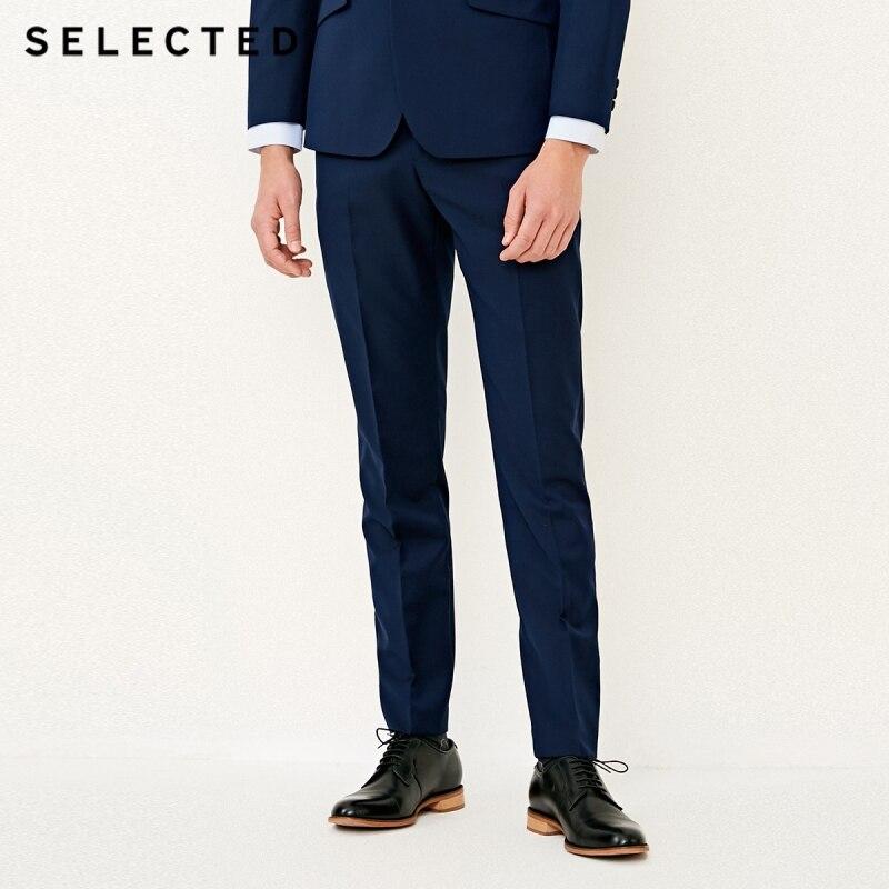 Лучший!  SELECTED Мужские брюки-комбинезон из тонкой ткани чистого цвета T Лучший!