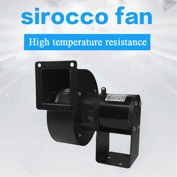 CY112H High temperature resistant fan for fireplace boiler sotve centrifugal fans sirocco blower fan extractor 220V