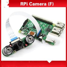 FOR raspberry pi camera with infrared night vision light focusable