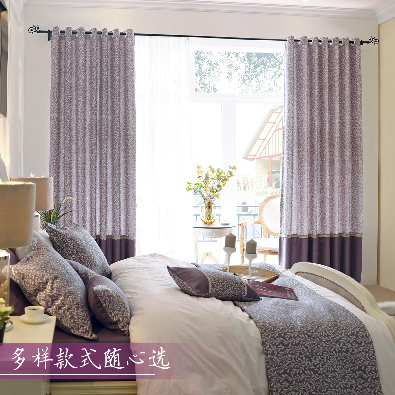 Drape Curtains For Living Room. Jacquard Drape Curtains For Living Room European Purple Blind Fabric  Elegant Classic Leaf Window Panels Luxury Lace Tulle Thick in from Home