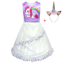 2019 New Colorful Halloween Birthday Party Dresses Children Kids Clothes Baby Girls Dress Unicorn Costume Summer Girl tutu Dress