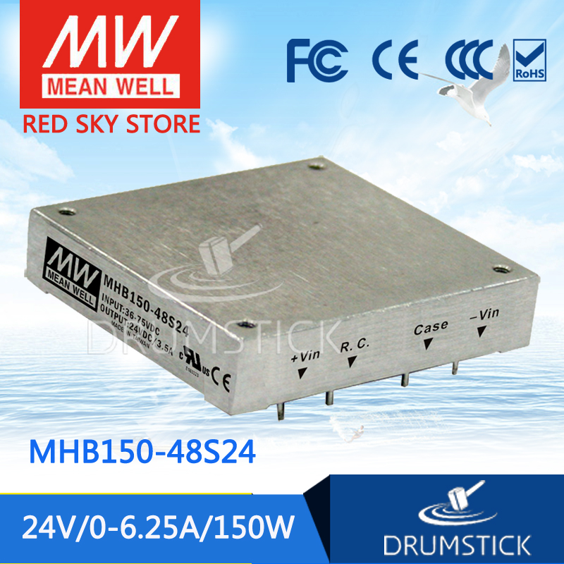 цена на MEAN WELL MHB150-48S24 24V 6.25A meanwell MHB150 24V 150W DC-DC Half-Brick Regulated Single Output Converter