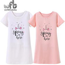 Retail 3-14 years cotton children's home wear nightdress girl baby pajamas autumn fall summer Spring is here