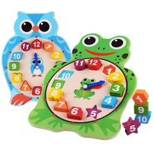 Montessori Toys for Children Early Educational Learning Wooden Toys Colorful Animal Digital Geometry Clock Math Teaching Aids