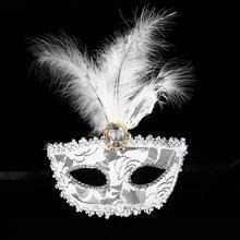 Белые цветочные кружева маска с перьями, костюм на Хэллоуин, маскарадный костюм маска для Для женщин Штаны для девочек с рождественским изображением вечерние костюмы с масками маска карнавальные костюмы