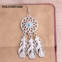 PULCHRITUDE 4 pcs/lot Metal Antique Bronze Silver Tree Feather Blue Dream Catcher Charms Jewelry Making Diy Dream Catcher C0127(China)