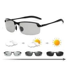 Photochromic Polarized Mens Sunglasses Driving Glasses Biker fashion Day And Night sunglasses man 3043