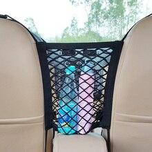 Универсальный прочный эластичный сетчатый багажник сумка между подвесное сиденье в автомобиль Тип Органайзер для хранения багажа телефона держатель для мусора карман