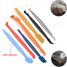 FOSHIO 7PCS Set Car Tinting Window Tint Magnetic Squeegee Kit Vinyl Wrap Carbon Foil Film Car Sticker Wrapping Magnet Scrapers(China)
