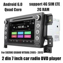 For SUZUKI GRAND VITARA 2005-2015 Car DVD GPS Navigation Player support rear camera touch screen
