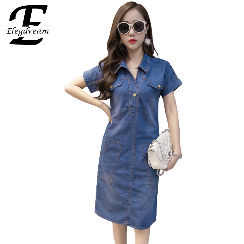 Elegdream Women Denim Dress 2017 Summer Style Casual Dresses Big Size Women Clothes Ladies Jeans Dress Vestidos Femininos S 3XL