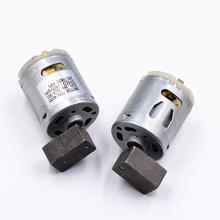 360 micro vibration motor DC 12V-24V 300MA strong vibrating electric machinery small motors for