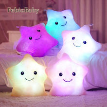 5 Colors for Choose Luminous Pillow Star Cotton Cushion Colorful Glowing Pillow Plush Doll Led Light Toys Gift For kids Sleeping(China)