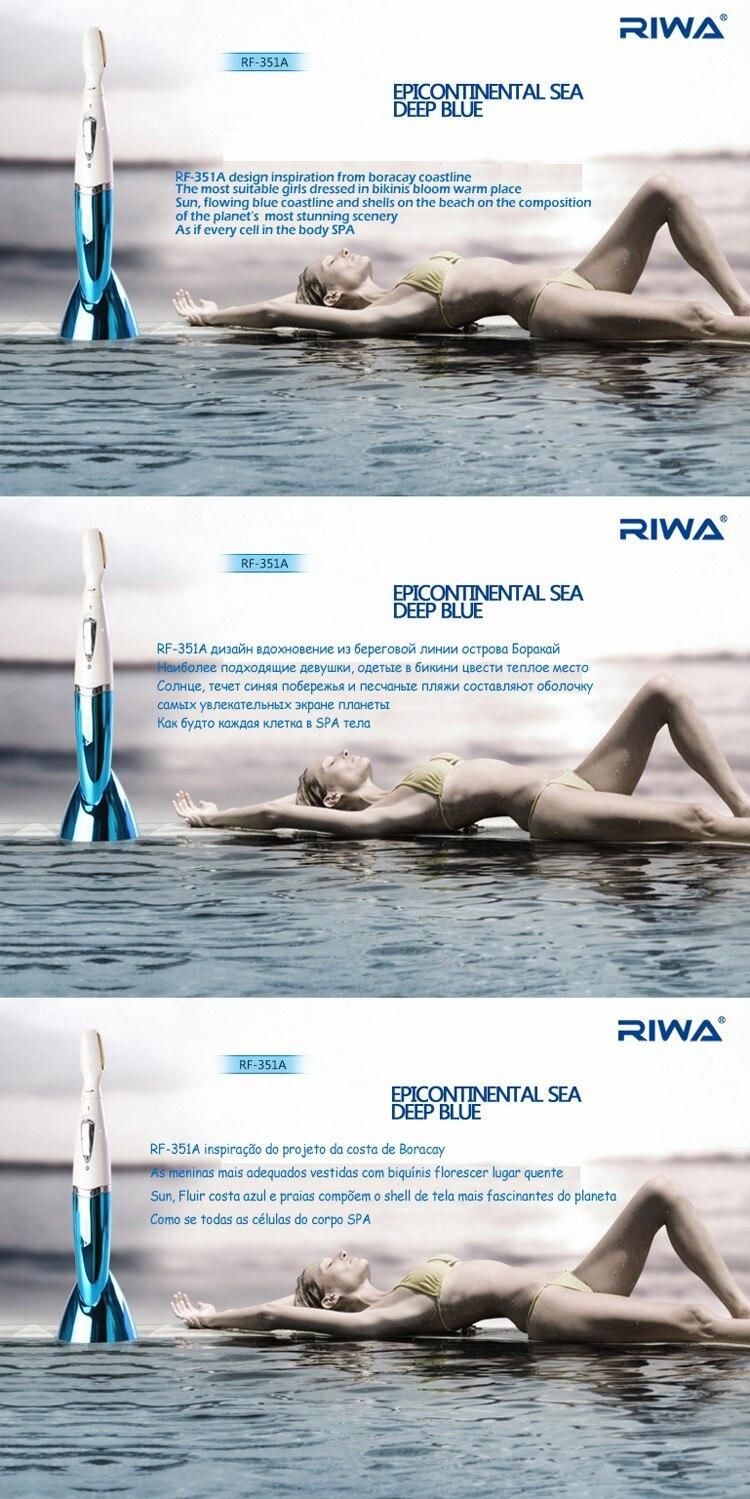 Riwa titanium лезвия леди эпилятор для рук/брови/ног женские бритвы rf-315a