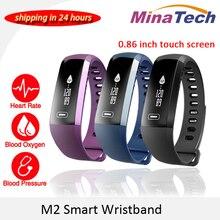 Оригинальный M2 Smart запястье R5 Pro сердечного ритма Приборы для измерения артериального давления кислорода оксиметр спортивные часы браслет Интеллектуальная для IOS Android