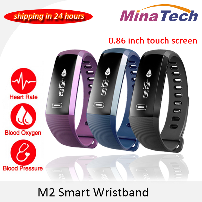 imágenes para Original M2 Smart wrist Band R5 PRO Presión Arterial Oxímetro De Oxígeno Del ritmo Cardíaco Deporte Reloj Pulsera inteligente Para iOS Android