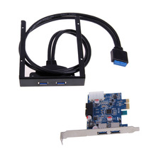 USB Floppy Disk 3.5 Drive Bay Front Panel Motherboard + 2 Port USB 3.0 PCI Express Card for Windows XP/Vista/Windows 7