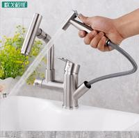 Put out bathroom basin faucet has spray gun flexible hose hot and cold water 304 stainless steel