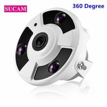 SUCAM Dome 360 Degree Panoramic 2MP IP Camera Fisheye Vandalproof 3Pcs Array Leds IP Wired Security CCTV Camera-IP ONVIF P2P